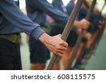 military training | Shutterstock . vector #608115575