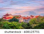 shuri castle in naha  okinawa ... | Shutterstock . vector #608125751