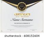 diploma certificate template... | Shutterstock .eps vector #608152604