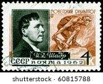 ussr  circa 1962  a stamp...   Shutterstock . vector #60815788