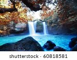 waterfall in autumn | Shutterstock . vector #60818581