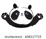 cute cartoon panda vector... | Shutterstock .eps vector #608217725