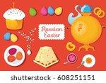 set easter food. food... | Shutterstock .eps vector #608251151