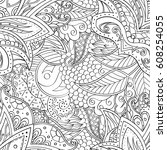 tracery seamless pattern....   Shutterstock .eps vector #608254055