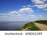dubna ivankovskoe reservoir all ... | Shutterstock . vector #608261189