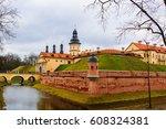 the old castle of radzivil in... | Shutterstock . vector #608324381
