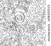 tracery seamless pattern.... | Shutterstock .eps vector #608355515