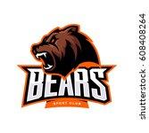furious bear sport vector logo... | Shutterstock .eps vector #608408264