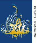 Musical Notes in Blue and Gold - Vector - stock vector