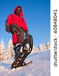 hiker in winter in mountains | Shutterstock . vector #60848041