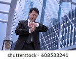 asian confident business man... | Shutterstock . vector #608533241