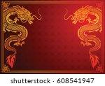 Chinese Traditional Template...