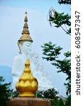 buddha image wat pha son keaw...   Shutterstock . vector #608547347