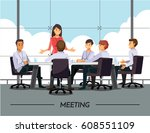 business people having board... | Shutterstock .eps vector #608551109