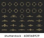 circle and square wicker... | Shutterstock .eps vector #608568929