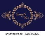 vector ornament illustration | Shutterstock .eps vector #60860323