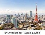 tokyo tower with skyline in... | Shutterstock . vector #608612255