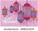 raya greetings template vector...   Shutterstock .eps vector #608614259