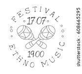 ethnic live music concert black ... | Shutterstock .eps vector #608665295