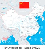 china map and flag   highly... | Shutterstock .eps vector #608669627