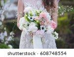 beautiful wedding rustic... | Shutterstock . vector #608748554