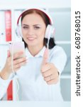 beautiful girl  in headphones...   Shutterstock . vector #608768015
