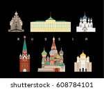 russia landmarks travel and... | Shutterstock .eps vector #608784101