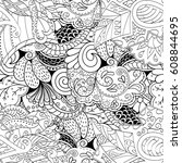 tracery seamless pattern.... | Shutterstock .eps vector #608844695