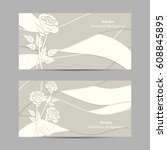 set of horizontal banners. wavy ... | Shutterstock .eps vector #608845895