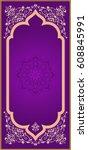 oriental frame  banner template ... | Shutterstock .eps vector #608845991