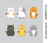 cute cat illustration set | Shutterstock .eps vector #608854721