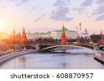 morning over the moscow kremlin | Shutterstock . vector #608870957