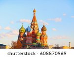 russia  moscow  red square ... | Shutterstock . vector #608870969