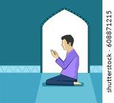 muslim praying inside mosque...   Shutterstock .eps vector #608871215