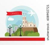 crimea detailed silhouette.... | Shutterstock .eps vector #608902721