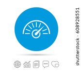 tachometer sign icon....   Shutterstock .eps vector #608928551