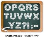 vector   chalk alphabet on... | Shutterstock .eps vector #60894799