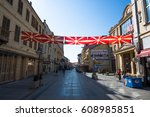 bitola  macedonia  march 22 ... | Shutterstock . vector #608985851