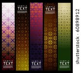 seamless background banner | Shutterstock .eps vector #60898912