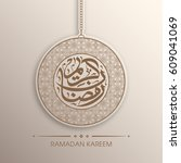 calligraphy of arabic text of... | Shutterstock .eps vector #609041069