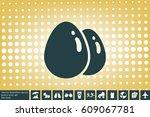 egg icon  vector illustration