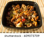chinese food  spring rolls and... | Shutterstock . vector #609073709