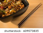 chinese food  vegetables and... | Shutterstock . vector #609073835