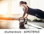 young strong girl doing push... | Shutterstock . vector #609078965