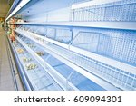 refrigerated counter. empty... | Shutterstock . vector #609094301