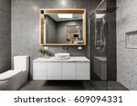 modern grey designer bathroom... | Shutterstock . vector #609094331