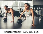 attractive sports people are... | Shutterstock . vector #609103115