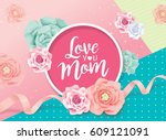 mother's day greeting card with ... | Shutterstock .eps vector #609121091