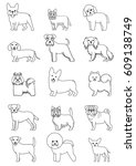 small dog breeds line art set | Shutterstock .eps vector #609138749