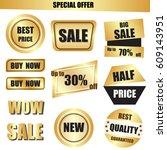 set of  sale  new  discount... | Shutterstock .eps vector #609143951